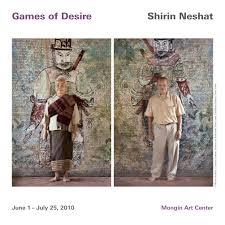Shirin Neshat Games Of Desire